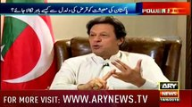 I Never Called To Anybody About Anyone- Imran Khan speaks up about Zulfi Bukhari incident