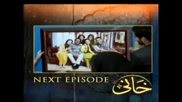 Khaani - Episode 30 Teaser | HAR PAL GEO- Episode 30 Promo Khaani Drama|HAR Pal Geo