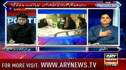 Sabir Shaikr Telling How Maryam Nawaz Doing Politics on Her Mother's Kulsoom Nawaz's sickness