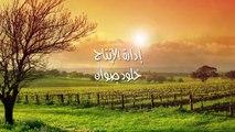 Kol El Hob Kol El Gharam Episode 93 - كل الحب كل الغرام الحلقة الثالثة و التسعون