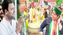Rahul Gandhi का Birthday आज, Supporters ने अनोखे अंदाज में दी बधाई । वनइंडिया हिंदी