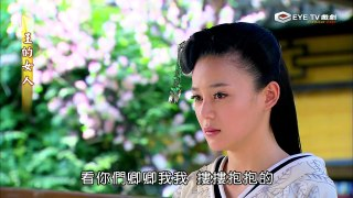 Vuong Dich Nu Nhan Tap 06 Phim Hay Thuyet Minh