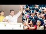 Salman Khan Wishes Eid Mubarak To His Fans | Bollywood Buzz