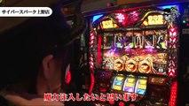 NEW GENERATION 第60話 (3/4)【アナザーゴッドハーデス-奪われた
