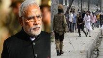 Jammu & Kashmir में अब Stone Pelters की खैर नहीं, Modi की Army अब नहीं दिखाएगी दया   वनइंडिया हिंदी