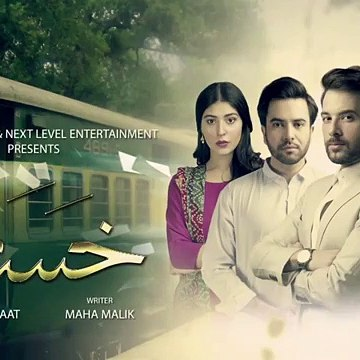 Khasara Episode 12 - 19th June 2018 - ARY Digital Drama