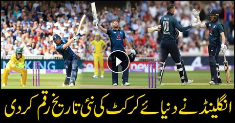 England record the highest-ever ODI total