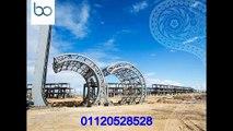 شاليهات للبيع بالتقسيط في بو ايلاند 01120528528