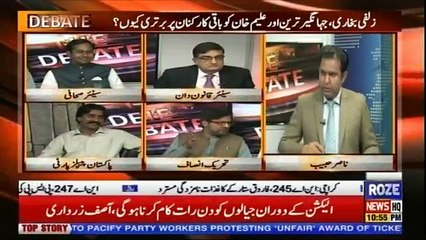 Benazir Bhutto Ka Qaatil Kaun Nikla