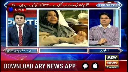Sabir Shakir Responses Over Health of Kulsoom Nawaz