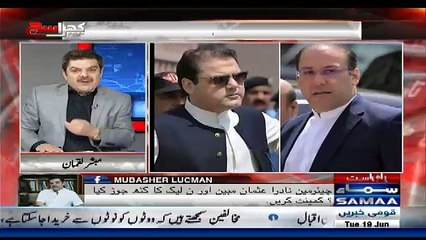 Kulsoom Nawaz Waqai Ab Nahi Rahi ?? Watch Mubashir's Response.
