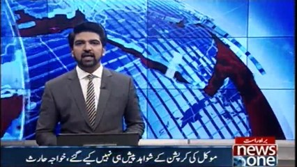 The evidence of client's corruption did not offered, khawaja haris
