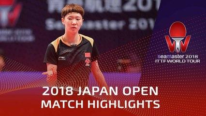 Wang Manyu vs Ng Wing Nam | 2018 Japan Open Highlights (R32)