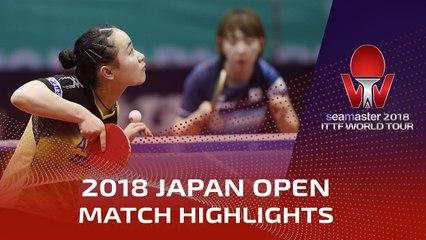 Cheng I-Ching vs Ito Mima | 2018 Japan Open Highlights (1/4)