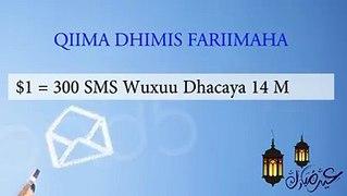 Qiimo Dhimista Ciida Ku shubo 1 oo hel 300 SMS Wax