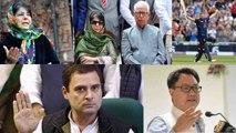 News Bulletin: Jammu Kashmir Governor Rule   Rahul Gandhi   England vs Australia   वनइंडिया हिंदी