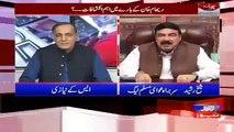 Reham Khan Response On Sheikh Rasheed's Statement