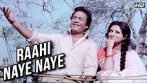 Raahi Naye Naye (HD) | Anand Ashram Songs | Kishore Kumar Songs | Shyamal Mitra
