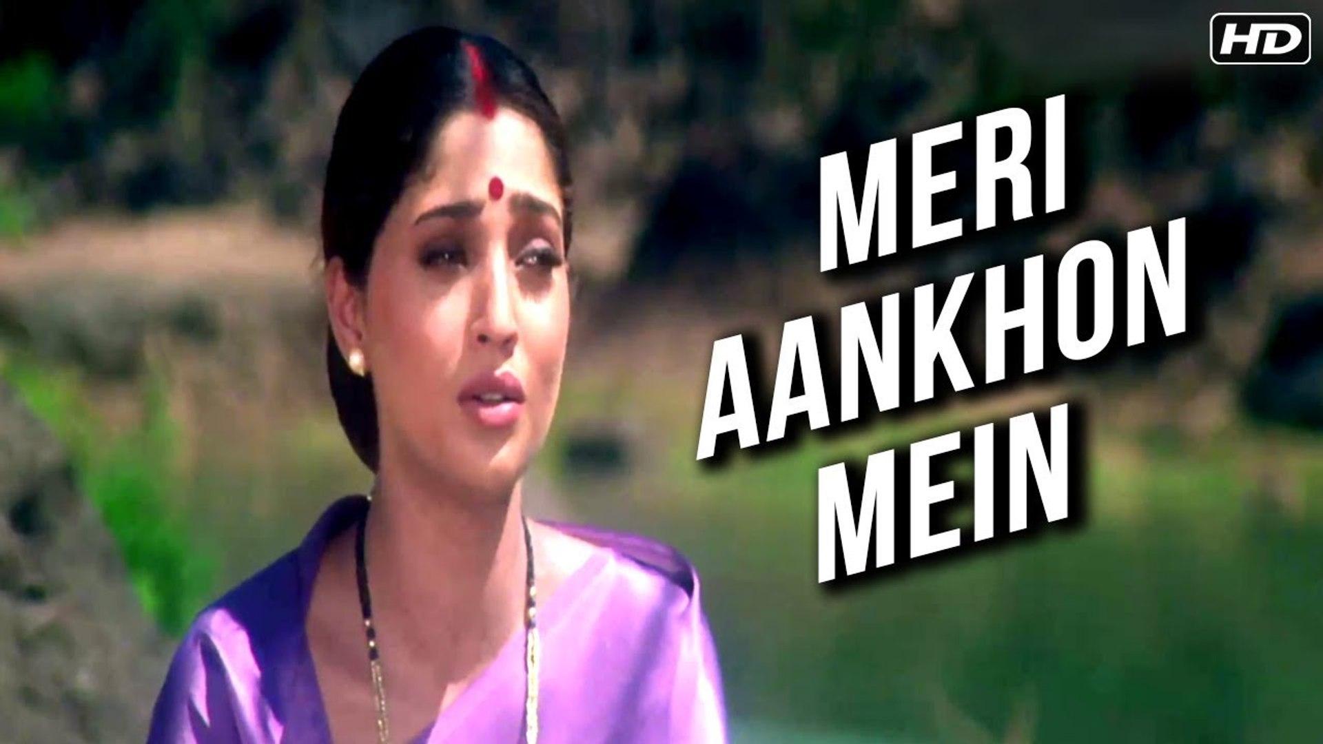 Meri Aankhon Mein (HD) | Ankhon Mein Tum Ho Songs | Anuradha Paudwal |  Hindi Bollywood Songs