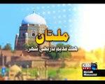 Multan Story - Shazia Bhatti - Eid Day1 -16th June 2018