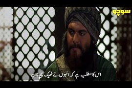 MBC Omar Series Episode 2 full with Urdu and English Subtitl