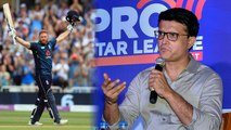 England cricket team slams 481 runs in ODI, Sourav Ganguly is scared about game's future | वनइंडिया