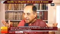 BJP offers Saifuddin Soz 'one-way ticket' to Pakistan II Bharatiya Janata Party (BJP) leader Subramanian Swamy