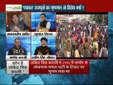 पद्मावत फिल्म को लेकर क्यों कर रहा है राजपूत समाज विरोध: महाबहस