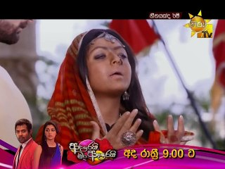 Heenayakda Me 20/06/2018 - 256