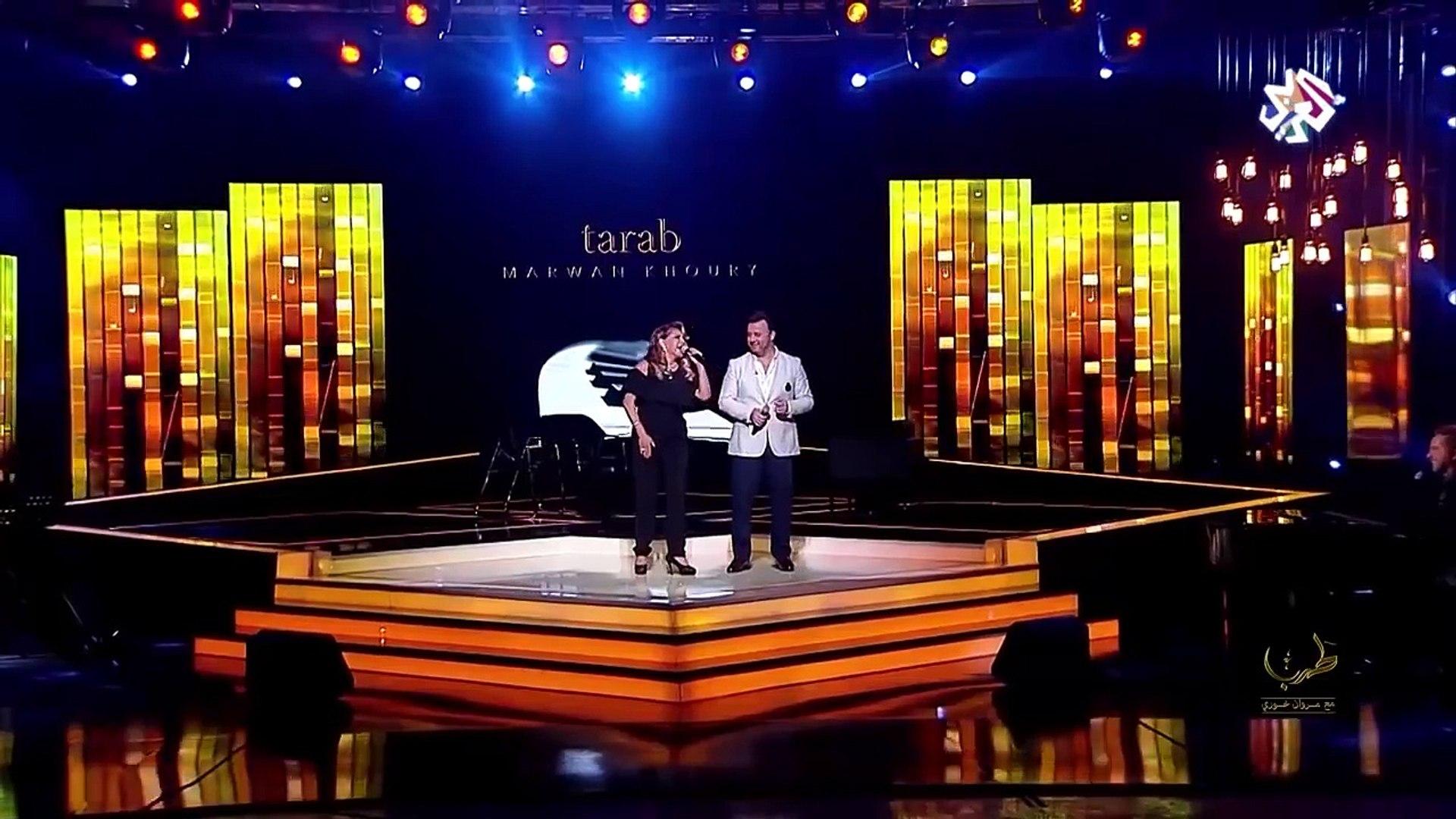 عز الحبايب - مروان خوري و فله الجزائرية وصبحي توفيق من برنامج طرب مع مروان خوري