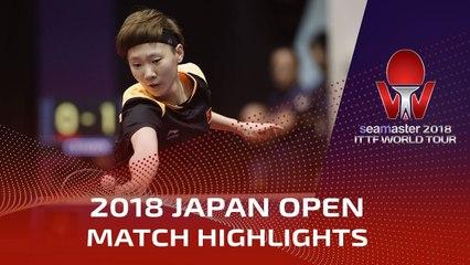 Mu Zi vs Wang Manyu | 2018 Japan Open Highlights (1/4)