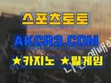 온라인카지노  인터넷카지노 AKCR3쩜 C0M ~☎ 카지노추천