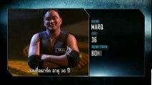 ดู Total Blackout ซีซั่น 1 ตอน 5 ซับไทย