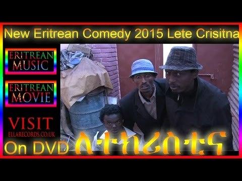 Eritrean Comedy Suzinino 2017