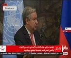 لافروف: التقرير الأممى بشأن ارتكاب جرائم حرب فى سوريا غير دقيق