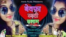 2018 Latest - Dj Mix | Jabase Shadi Bhail | Full Audio