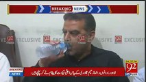 Exclusive Footage From Press Conference of Zaeem Qadri