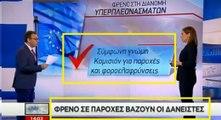 ΣΚΑΪ #FakeNews Ο ΣΚΑΪ διαψεύδει τον ΣΚΑΪ σε ταυτόχρονη μετάδοση! | FAKE NEWS