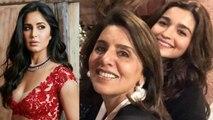 Ranbir Kapoor's Mother Neetu Kapoor like Alia Bhatt More than Katrina Kaif; Here's Why   FilmiBeat