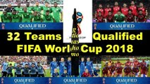 The FIFA World Cup History | The FIFA World Cup 2018 | FIFA World Cup 2018 Russia | FIFA World Cup