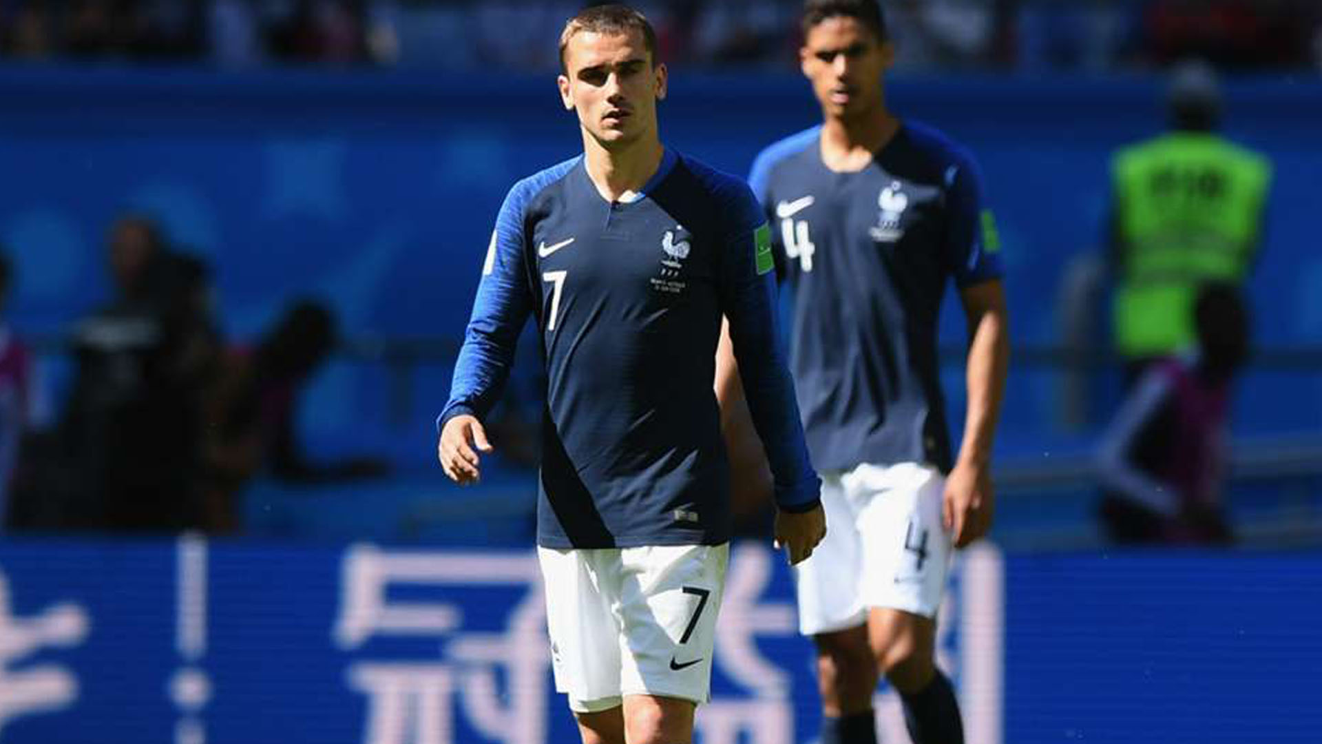 Fifa World Cup 2018 : France Wins Against Peru