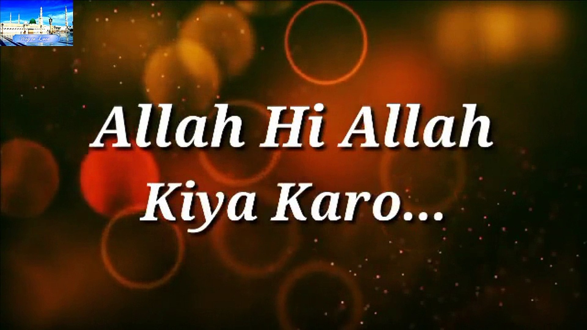 New Jumma Mubarak Whatsapp Status
