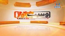 Waseb Reet   Episode-128   Arif Malghani   Multan   Saraiki