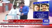 Main Ghurbat Se Tang Hoon, Main Chahta Hoon Imran Khan Jeetay, A Voter From Jhelum