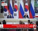 بوتين عقب توقيع اتفاقيات رئيس مع كوريا الجنوبية: سول شريك مهم لموسكو