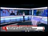 """""""Τριμερής συνάντηση Ελλάδας Γαλλίας Γερμανίας για τα ανοιχτά ζητήματα"""""""