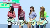 ENG SUB] Fromis's Room E 1 - video dailymotion