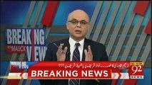 Tickets Ka Faisla Nawaz Sharif Kar Rahe Hain Ya SHahbaz Sharif.. Zaeem Qadri Response