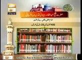 Janiye Aslaaf ko 08 Urdu Hindi - Hazrat Ghous e pak Shaikh Abdul Qadir Jeelani RA