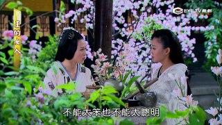 Vuong Dich Nu Nhan Tap 07 Phim Hay Thuyet Minh